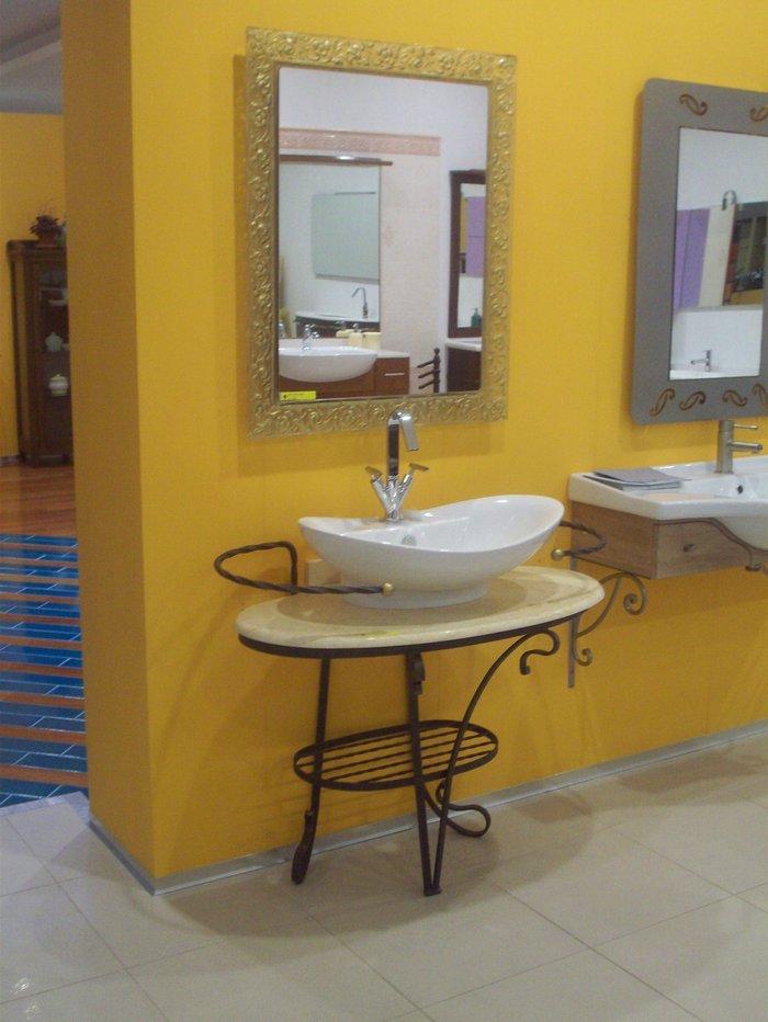 Bagno completi  ll tuo arredo bagno a Torino
