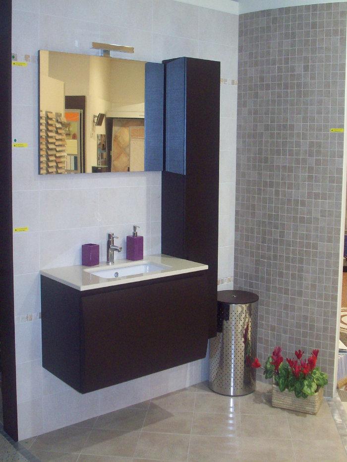 Arredo bagno moderno torino - Accessori bagno torino ...